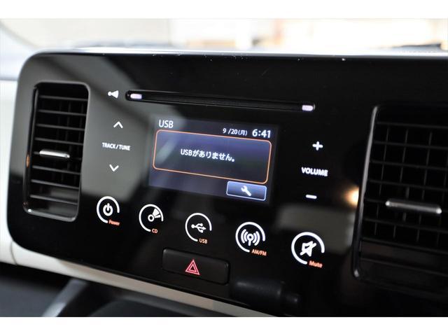 X ワンオーナー ユーザー買取車 車検R4年10月 キー連動開閉ドアミラー スマートキー バックカメラ ディスプレイオーディオ USB接続可能(18枚目)