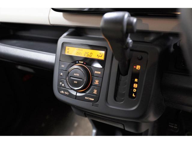 X ワンオーナー ユーザー買取車 車検R4年10月 キー連動開閉ドアミラー スマートキー バックカメラ ディスプレイオーディオ USB接続可能(21枚目)