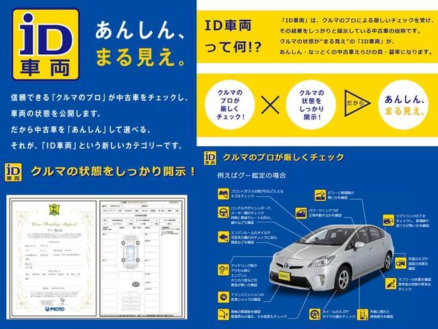 X ワンオーナー ユーザー買取車 車検R4年10月 キー連動開閉ドアミラー スマートキー バックカメラ ディスプレイオーディオ USB接続可能(30枚目)