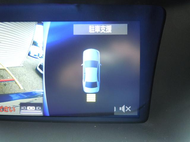 専用フルレザーシート 三眼LEDライト 純正ナビ バックカメラ プリクラッシュ カードキー レクサスディーラー整備記録簿付(14枚目)
