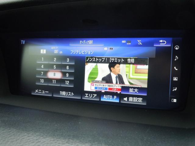 専用フルレザーシート 三眼LEDライト 純正ナビ バックカメラ プリクラッシュ カードキー レクサスディーラー整備記録簿付(15枚目)