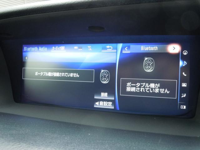 専用フルレザーシート 三眼LEDライト 純正ナビ バックカメラ プリクラッシュ カードキー レクサスディーラー整備記録簿付(16枚目)