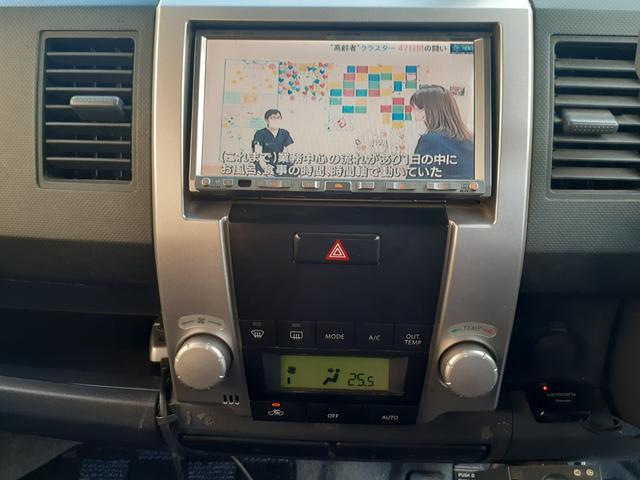 RR-DI HID ターボ 社外ナビ 地デジテレビ アンプ内蔵サブウーハー ETC オートエアコン キーレス プライバシーガラス 電格ミラー 盗難防止システム タイミングチェーン ABS(24枚目)