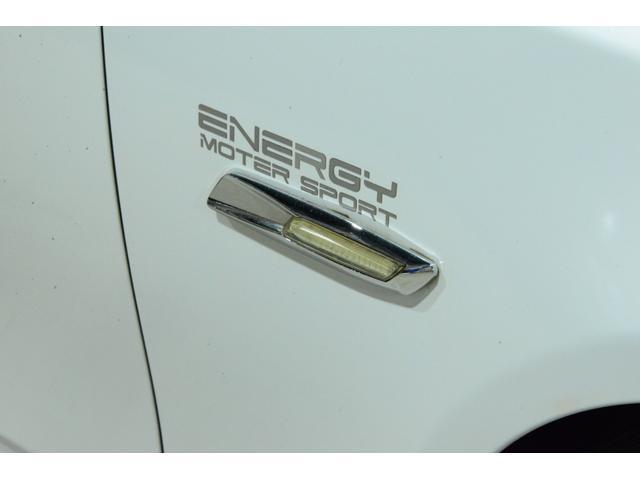 525iツーリングハイラインパッケージ ENERGYフルコンプリートカスタム&可変4本出しマフラー カーボンリップ カーボンキドニーグリル カーボンサイドスカート エアサス 車検歴R3/3まで 19AW オールペン ハイラインパッケージ(21枚目)