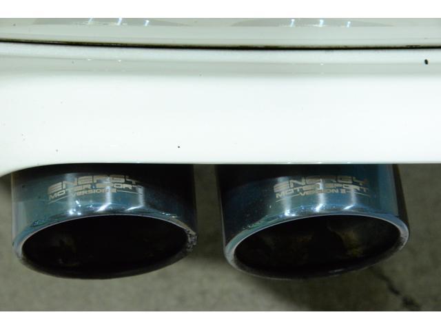 525iツーリングハイラインパッケージ ENERGYフルコンプリートカスタム&可変4本出しマフラー カーボンリップ カーボンキドニーグリル カーボンサイドスカート エアサス 車検歴R3/3まで 19AW オールペン ハイラインパッケージ(38枚目)