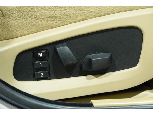 525iツーリングハイラインパッケージ ENERGYフルコンプリートカスタム&可変4本出しマフラー カーボンリップ カーボンキドニーグリル カーボンサイドスカート エアサス 車検歴R3/3まで 19AW オールペン ハイラインパッケージ(47枚目)