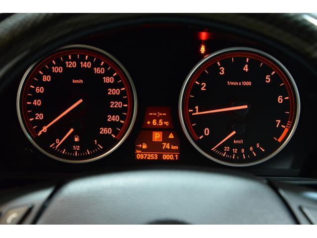 525iツーリングハイラインパッケージ ENERGYフルコンプリートカスタム&可変4本出しマフラー カーボンリップ カーボンキドニーグリル カーボンサイドスカート エアサス 車検歴R3/3まで 19AW オールペン ハイラインパッケージ(49枚目)