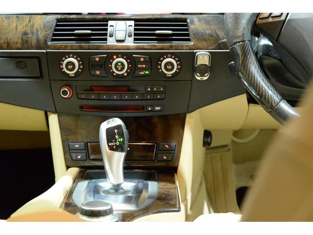 525iツーリングハイラインパッケージ ENERGYフルコンプリートカスタム&可変4本出しマフラー カーボンリップ カーボンキドニーグリル カーボンサイドスカート エアサス 車検歴R3/3まで 19AW オールペン ハイラインパッケージ(51枚目)