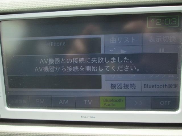X ユルリ 記録簿 ナビ&TV(8枚目)
