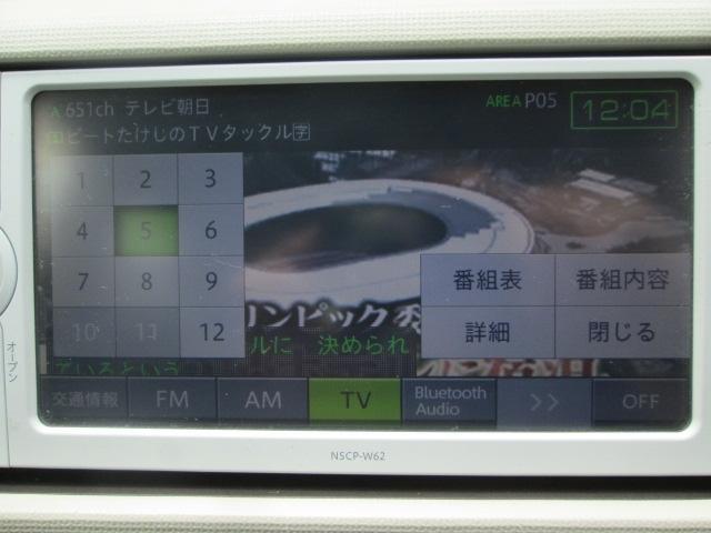 X ユルリ 記録簿 ナビ&TV(10枚目)