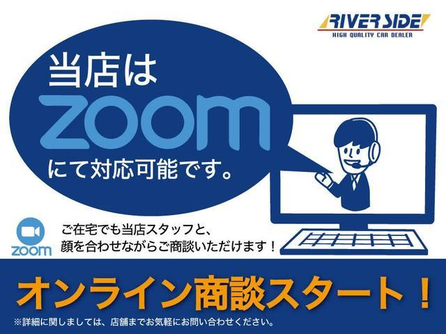 X ユルリ 記録簿 ナビ&TV(21枚目)