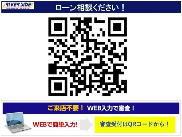 X ユルリ 記録簿 ナビ&TV(22枚目)