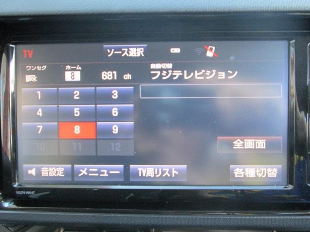 G G's メモリーナビTVバックカメラスマートキープッシュスタートETC記録簿アイドリングストップ(10枚目)