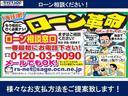 X ユルリ 記録簿 ナビ&TV(23枚目)
