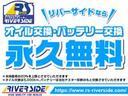 X ユルリ 記録簿 ナビ&TV(42枚目)