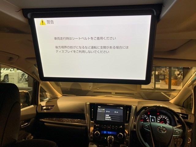 「トヨタ」「アルファード」「ミニバン・ワンボックス」「神奈川県」の中古車8