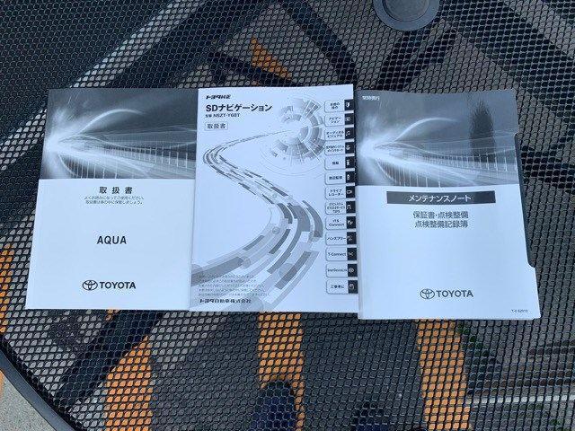G GRスポーツ・17インチパッケージ 登録済未使用車 フルエアロ 9インチメモリーナビ バックカメラ CD/DVD再生 bluetooth再生 ETC2.0 衝突被害軽減ブレーキ オートマチックハイビーム LEDヘッドランプ 68(17枚目)