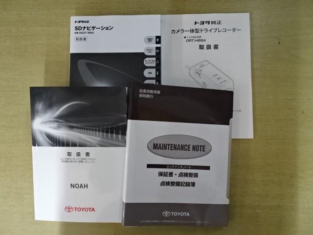 Si G's 純正メモリーナビ バックカメラ 両側電動スライドドア ETC ドライブレコーダー LEDヘッドランプ アイドリングストップ 衝突被害軽減ブレーキ スマートキー ロングラン1年保証付き 501(17枚目)