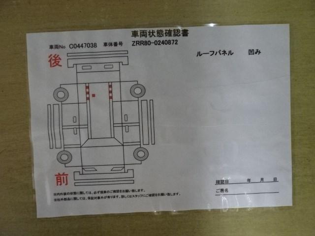 Si G's 純正メモリーナビ バックカメラ 両側電動スライドドア ETC ドライブレコーダー LEDヘッドランプ アイドリングストップ 衝突被害軽減ブレーキ スマートキー ロングラン1年保証付き 501(18枚目)