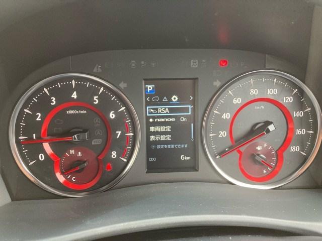 2.5S タイプゴールド 登録済未使用車 ディスプレイオーディオ コネクトナビ Bluetooth再生 後席モニター ETC2.0 衝突被害軽減ブレーキ インテリジェントクリアランスソナー スマートキー(10枚目)