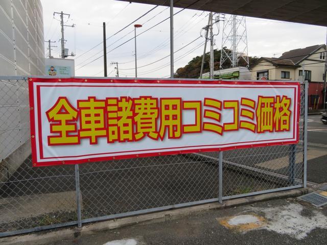 当店は全車諸費用コミコミ総額表示です!横浜ナンバ以外のお客様は別途追加費用が必要です♪詳細はスタッフまで!