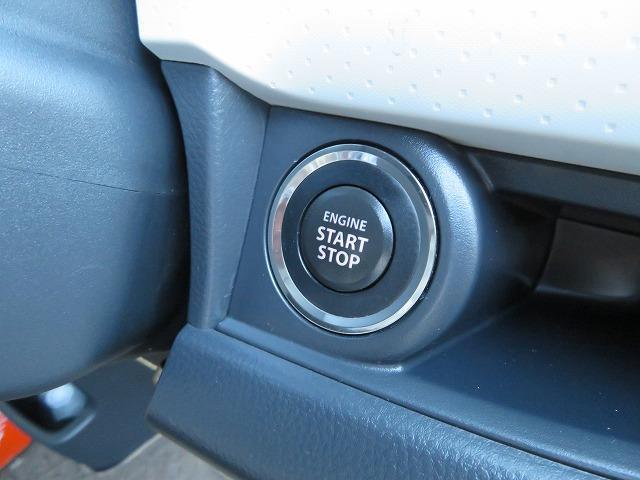 X 禁煙 アイドリングストップ スマートキ&プッシュスタート ナビ&バックカメラ ベンチシート オートエアコン ウィンカー機能付き電動格納式ドアミラー 無料保証6ヶ月&走行距離無制限(18枚目)