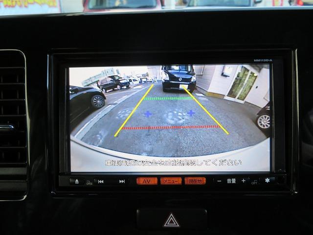 X 禁煙 アイドリングストップ スマートキ&プッシュスタート ナビ&バックカメラ ベンチシート オートエアコン ウィンカー機能付き電動格納式ドアミラー 無料保証6ヶ月&走行距離無制限(23枚目)