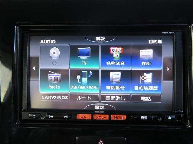 X 禁煙 アイドリングストップ スマートキ&プッシュスタート ナビ&バックカメラ ベンチシート オートエアコン ウィンカー機能付き電動格納式ドアミラー 無料保証6ヶ月&走行距離無制限(25枚目)
