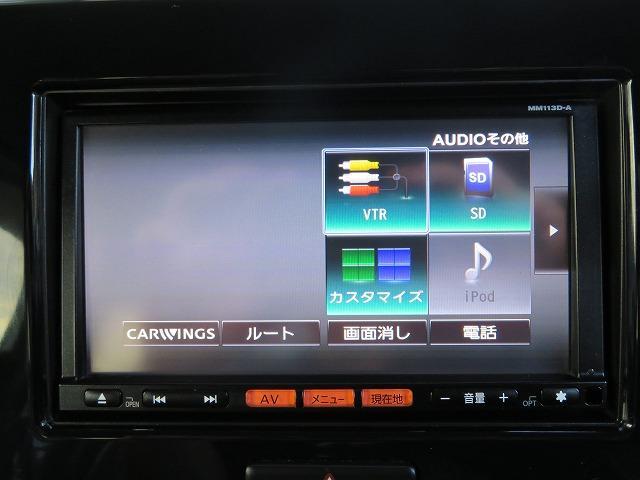 X 禁煙 アイドリングストップ スマートキ&プッシュスタート ナビ&バックカメラ ベンチシート オートエアコン ウィンカー機能付き電動格納式ドアミラー 無料保証6ヶ月&走行距離無制限(26枚目)