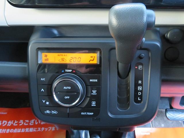 X 禁煙 アイドリングストップ スマートキ&プッシュスタート ナビ&バックカメラ ベンチシート オートエアコン ウィンカー機能付き電動格納式ドアミラー 無料保証6ヶ月&走行距離無制限(27枚目)