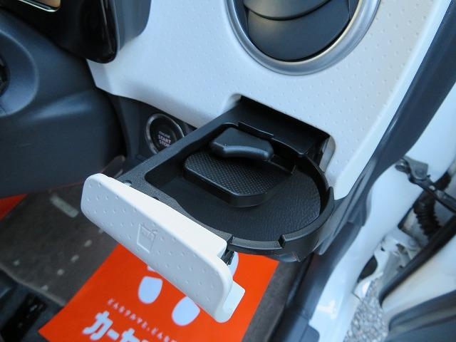X 禁煙 アイドリングストップ スマートキ&プッシュスタート ナビ&バックカメラ ベンチシート オートエアコン ウィンカー機能付き電動格納式ドアミラー 無料保証6ヶ月&走行距離無制限(29枚目)