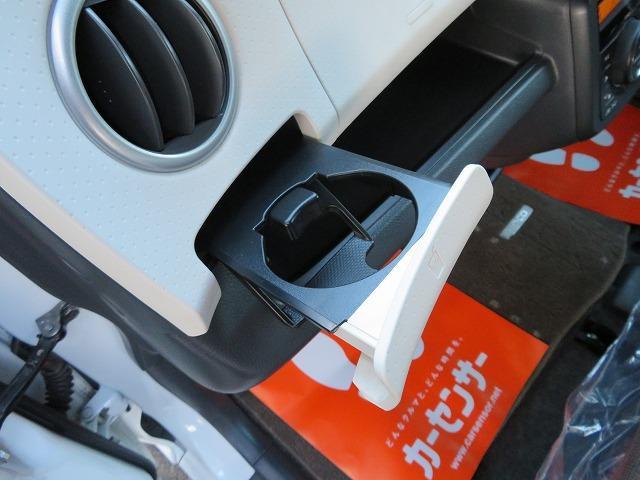 X 禁煙 アイドリングストップ スマートキ&プッシュスタート ナビ&バックカメラ ベンチシート オートエアコン ウィンカー機能付き電動格納式ドアミラー 無料保証6ヶ月&走行距離無制限(30枚目)