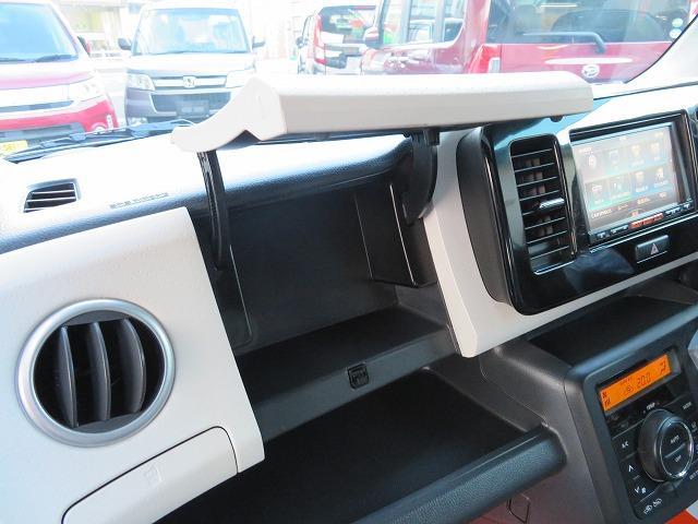 X 禁煙 アイドリングストップ スマートキ&プッシュスタート ナビ&バックカメラ ベンチシート オートエアコン ウィンカー機能付き電動格納式ドアミラー 無料保証6ヶ月&走行距離無制限(31枚目)