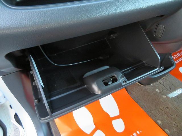 X 禁煙 アイドリングストップ スマートキ&プッシュスタート ナビ&バックカメラ ベンチシート オートエアコン ウィンカー機能付き電動格納式ドアミラー 無料保証6ヶ月&走行距離無制限(32枚目)