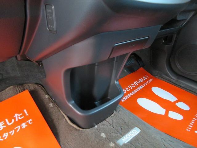 X 禁煙 アイドリングストップ スマートキ&プッシュスタート ナビ&バックカメラ ベンチシート オートエアコン ウィンカー機能付き電動格納式ドアミラー 無料保証6ヶ月&走行距離無制限(34枚目)