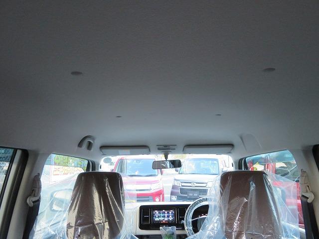 X 禁煙 アイドリングストップ スマートキ&プッシュスタート ナビ&バックカメラ ベンチシート オートエアコン ウィンカー機能付き電動格納式ドアミラー 無料保証6ヶ月&走行距離無制限(48枚目)
