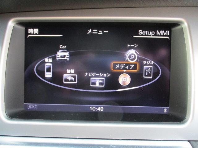 「アウディ」「Q7」「SUV・クロカン」「神奈川県」の中古車10
