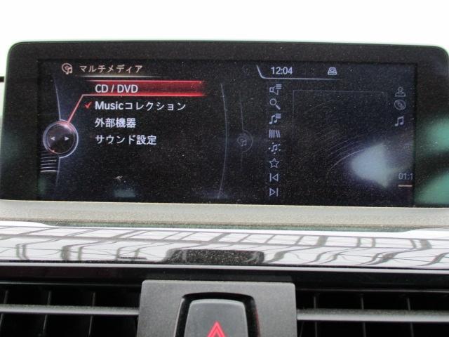 「BMW」「4シリーズ」「クーペ」「神奈川県」の中古車13