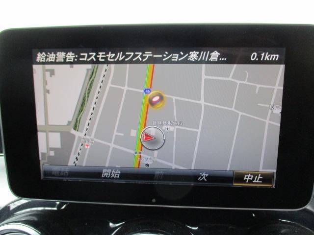 「メルセデスベンツ」「GLC」「SUV・クロカン」「神奈川県」の中古車11