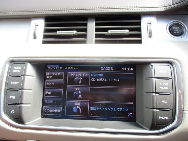 「ランドローバー」「レンジローバーイヴォーク」「SUV・クロカン」「神奈川県」の中古車8