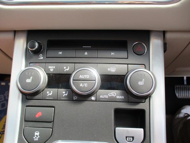 「ランドローバー」「レンジローバーイヴォーク」「SUV・クロカン」「神奈川県」の中古車10