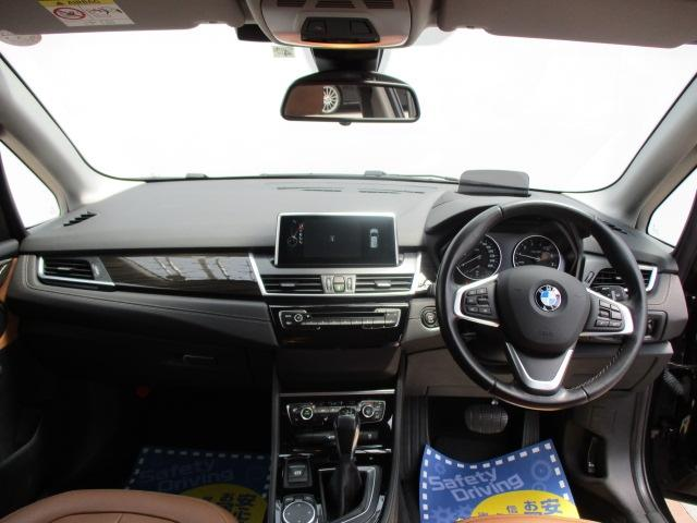 「BMW」「2シリーズ」「コンパクトカー」「神奈川県」の中古車4