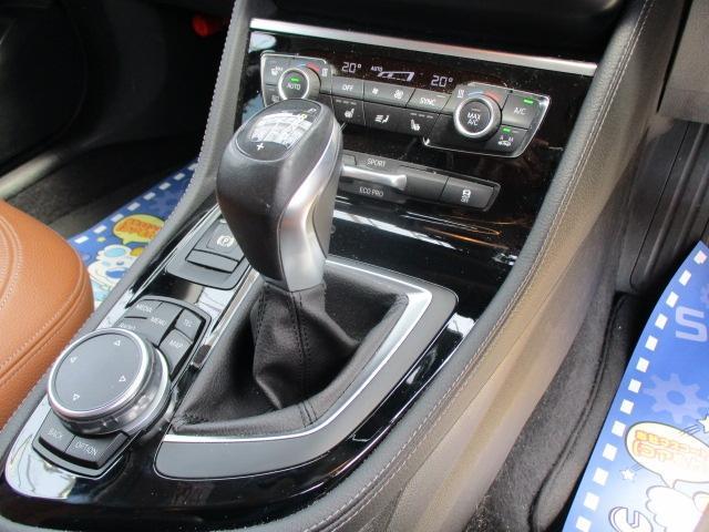 「BMW」「2シリーズ」「コンパクトカー」「神奈川県」の中古車9