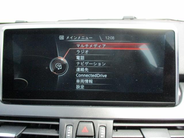 「BMW」「2シリーズ」「コンパクトカー」「神奈川県」の中古車11