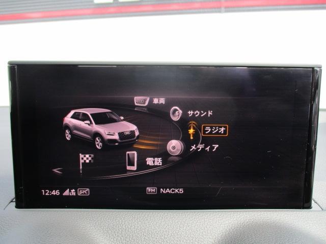 「アウディ」「Q2」「SUV・クロカン」「神奈川県」の中古車12