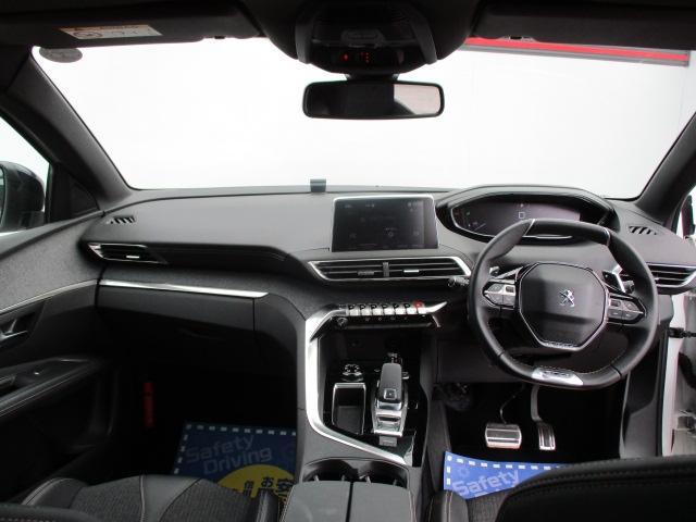 「プジョー」「3008」「SUV・クロカン」「神奈川県」の中古車4