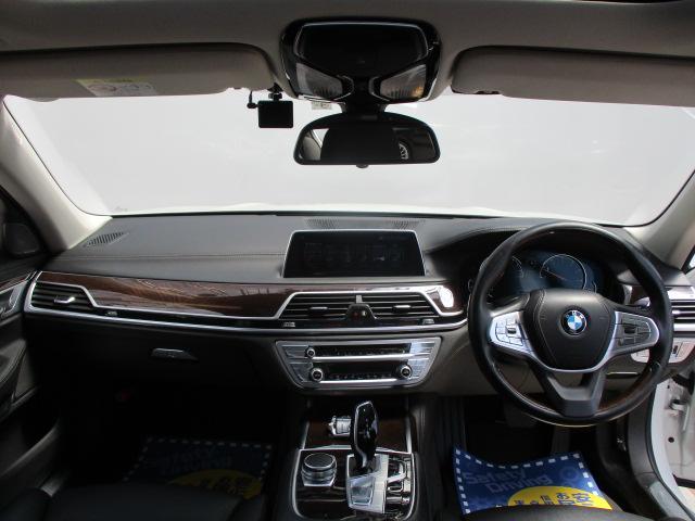 「BMW」「7シリーズ」「セダン」「神奈川県」の中古車4