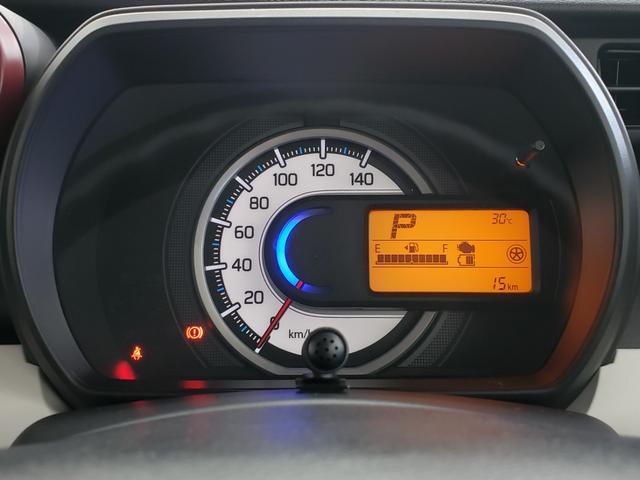 ハイブリッドG 届出済未使用車・衝突被害軽減システム(デュアルセンサーブレーキサポート)・オートエアコン・パワステ・パワーウインドウ・ケンウッドナビ・TV(23枚目)