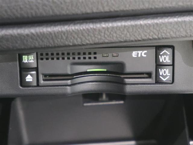 Si ナビ フルセグTV CD・DVD再生可 バックカメラ ETC 電動スライドドア 盗難防止システム エアロ HID スマートキー キーレス ワンオーナー 12ヶ月間走行距離無料保証付き(13枚目)