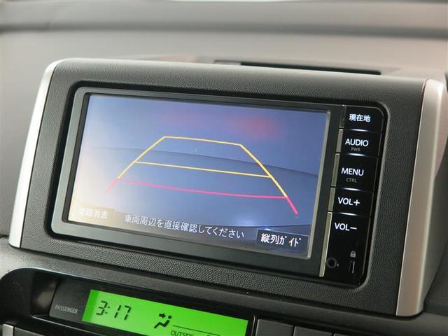 1.8X 4WD(18枚目)